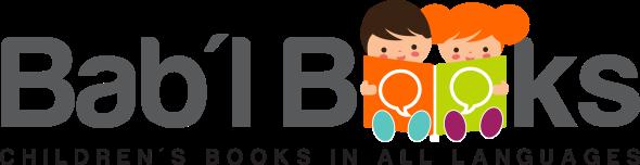 BablBooks Logo espanolita bilingual parenting bilingualism bilingual books